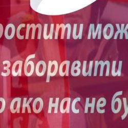 Img ae3b092852b2203c92c201d85cb91cef v 1 620x250